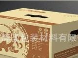 纸箱柔印版印刷专用版/树指版/制版/印刷厂/