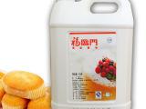 福临门液态酥油起酥油/戚风蛋糕广式月饼专用烘焙蛋糕专用油10升