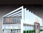 长沙展会设计制作搭建、展位展台设计制作搭建、展示厅
