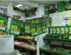 大兴旧宫德贤路130平水果店转让499490