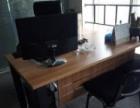 低价处理办公座椅,卡位办公桌24个,老板座椅一套