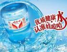 奥城商业广场濠景国际动物园俊成浅水湾李七庄附近桶装水站送水