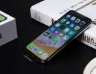 商家促销苹果X-8Plus-7P-6sP-8-7支持先验货