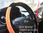 工厂直销时尚镶钻带钻汽车方向盘套冬季韩版女士汽车把套淘宝热卖