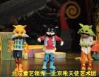 儿童剧演出 新猫和老鼠