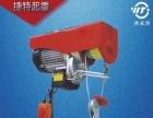 微型电动葫芦高品质微型钢丝绳电动葫芦价格低家用小吊机