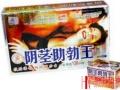 三体牛鞭 一盒总共多少粒(售价贵么~多少钱)图/新闻报道