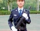 2018四川司法警务专业招生
