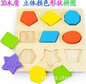 木质形状颜色3d立体智力拼图婴幼儿童积木益智玩具批发2-3岁宝宝