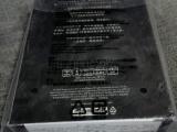 全新未拆封的KINDLE paperwhite阅读器