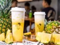 广州喜茶加盟火爆招商中 加盟费多少
