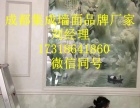 广州集成墙板环保集成墙面定制