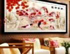 北京京都艺品钻石画 让你乐享舒适生活