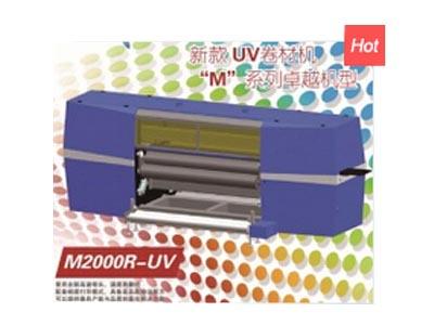 卷材机价格 便宜的卷材机推荐