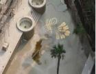 马可贝里陶瓷 马可贝里陶瓷加盟招商