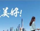 重庆梁平快捷快递,专业,安全快捷,免费上门取件
