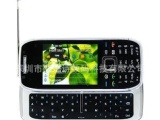 E75 时尚3G侧滑全键盘智能手机 wi