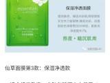 北京宣武區安利店鋪在哪兒經北京宣武區安利公司服務熱線