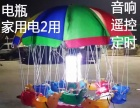 2016广场玩具新款儿童旋转秋千鱼电动旋转飞鱼10座