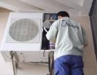 LG空调 西安LG空调售后 安装 移机 保养 加冷媒 服务