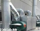 天津蓝海标准尺寸汽车烤漆房报价红外线烤漆房设计安装