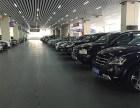 汽车贷款,二手车贷款