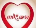 石家庄三星冰箱官方网站各点售后服务咨询
