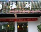 勐腊新城美食街中型餐转让