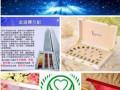 博兰妃男女生殖产业 南宁保健 品加盟 南宁博兰妃