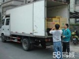 吐魯番搬家公司公司搬家电话多少丨公司搬家丨公司搬家技术很专业