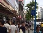 江南西路双号 一线临街大门面轻餐饮品服饰靓位出租