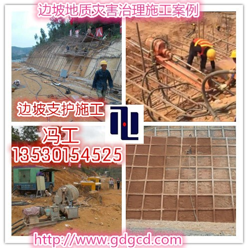今日综合价2017 惠州/深圳地区 基坑施工 边坡施工队