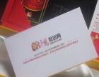 潮州宝宝起名公司 公司起名【资深专家坐镇】可靠