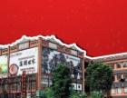 文华城美食城