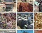 回收一切廢舊物資廢銅鋁紫銅黃銅銅銷漆包線廢電線電纜