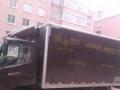 长短途搬家货物运输
