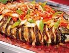 2019创业商机加盟,鱼恋上蛙烤鱼加盟费用,特色烤鱼加盟