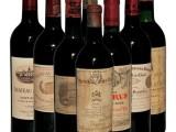 高价回收飞天茅台,红酒,洋酒
