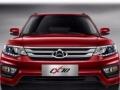 长安CX70现车销售,颜色可选,欢迎试驾