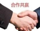 咸阳ISO9001认证最权威的认证机构