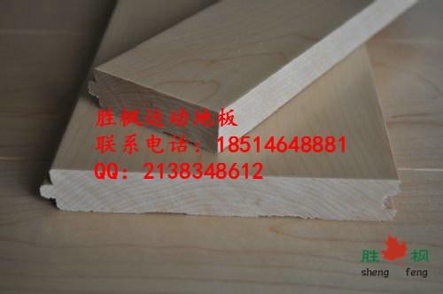 安徽宣城室内运动木地板,专业运动地板安装