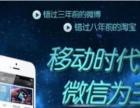 【专业微信游戏推广】朋友圈推广/全行业可上/精准投