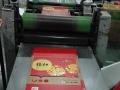 专业制作生产包装礼盒、手提袋、画册、名片