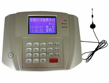 HPT海普天无线食堂刷卡机无线美食城消费机档口无线
