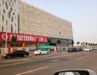 红星国际广场 大牌子 独立产权 即买即收益