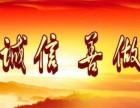 欢迎进入-舟山帅丰集成灶统一售后服务网站受理中心
