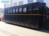 沧州污水处理设备厂商 支持定制