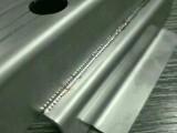 广东佛山冷焊机厂家钣金汽配焊接效果完美