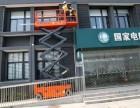 荔湾12米电动升降机,车间安装用12米升降机出租