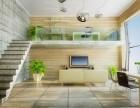 室内设计主要做什么新塘哪里可以零基础培训